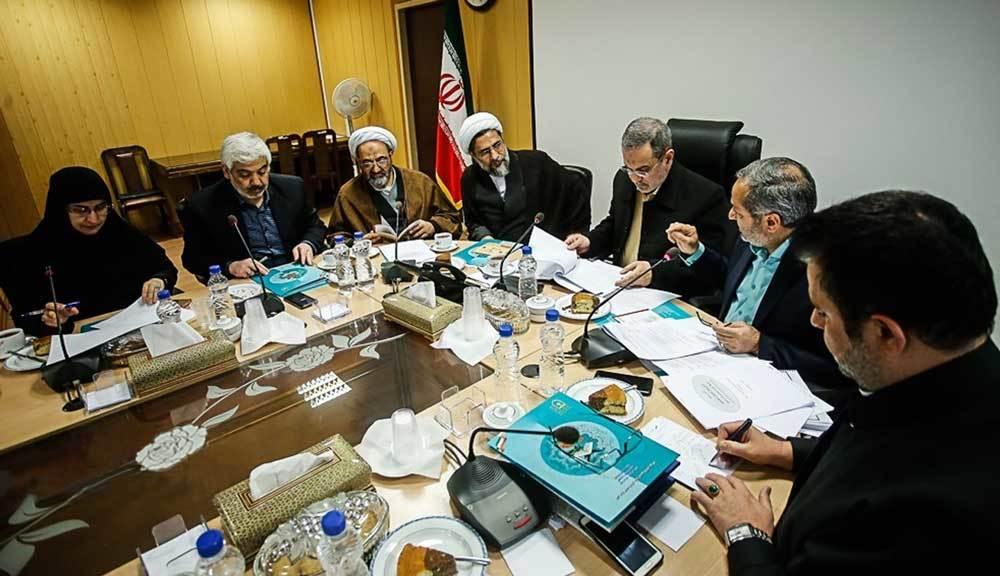 برگزاری پنجاه و یکمین جلسه کمیسیون تخصصی توسعه آموزش عمومی قرآن کشور با حضور وزیر آموزشوپرورش