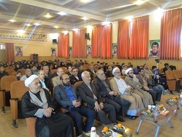 همایش فجرآفرینان فاطمی به مناسبت چهلمین سالگرد انقلاب اسلامی + تصاویر